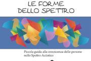 Le-forme-dello-Spettro-Psichiatri-1